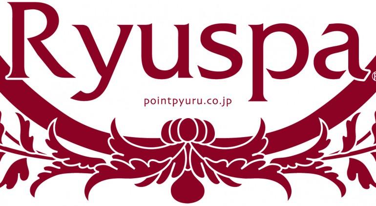 Ryuspaロゴ